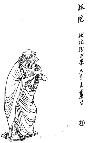 Buddhabhadra