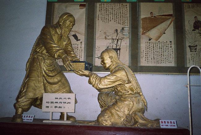 Chen Changxing Teaching Yang Luchan