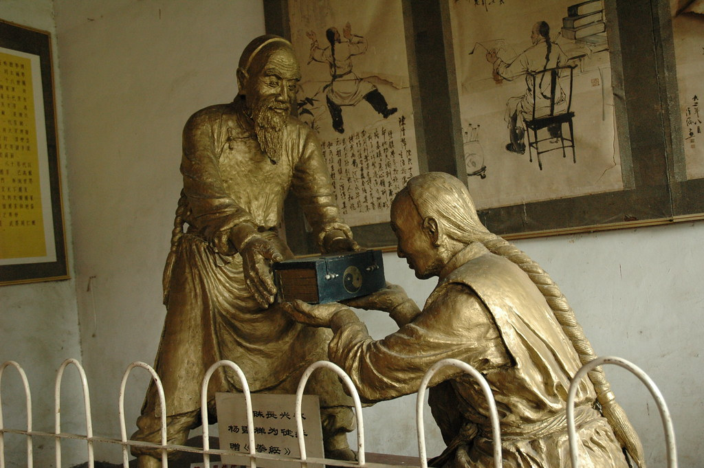 Chen Changxing & Yang Luchan