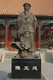 Chen Wangting