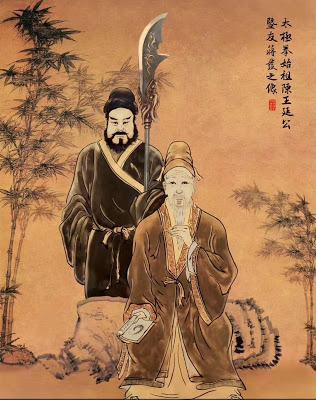 Chen Wangting & Jiang Fa
