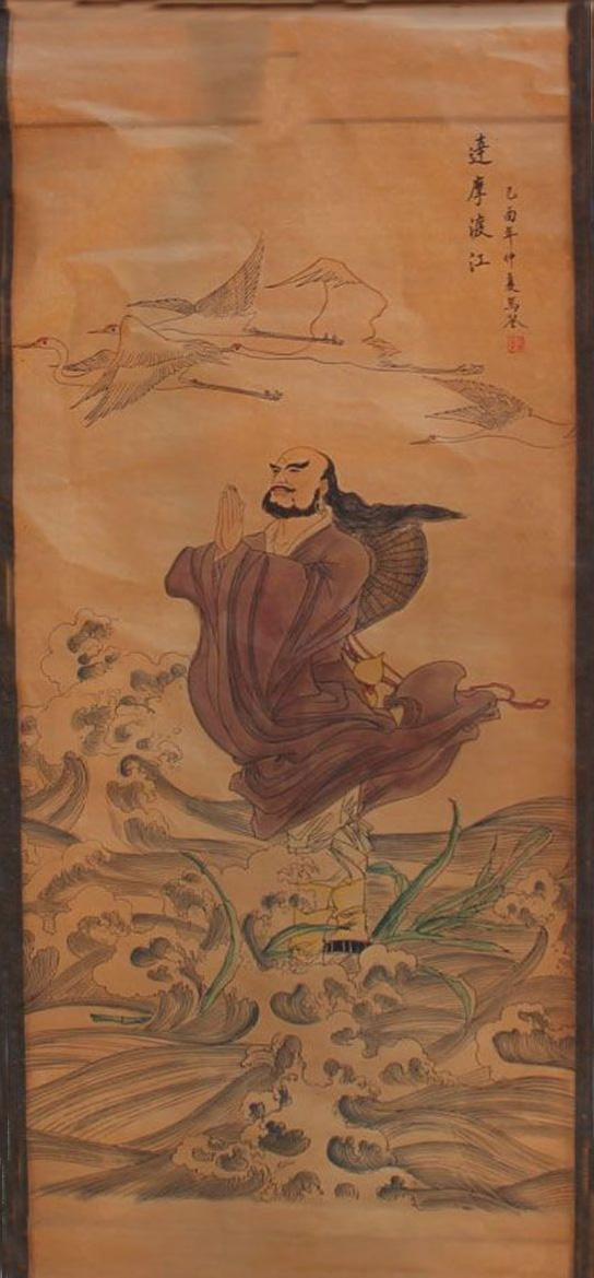 Bodhidharma-Arhat
