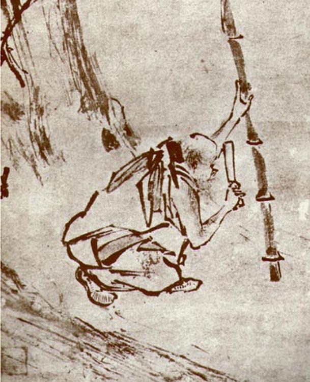 Huineng cutting bamboo.