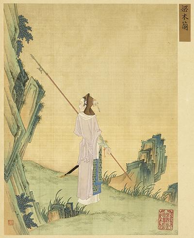 Mulan Gathering Gems of Beauty