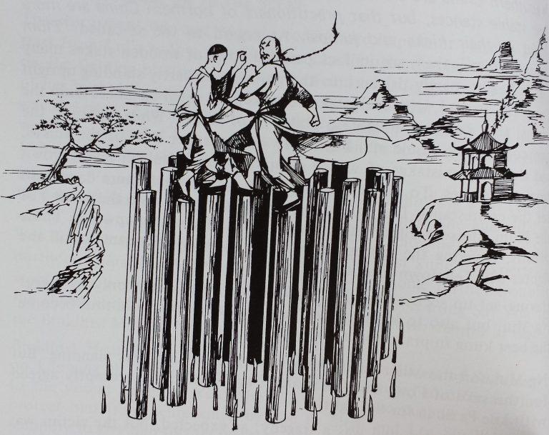 Ng Mui vs Former Master