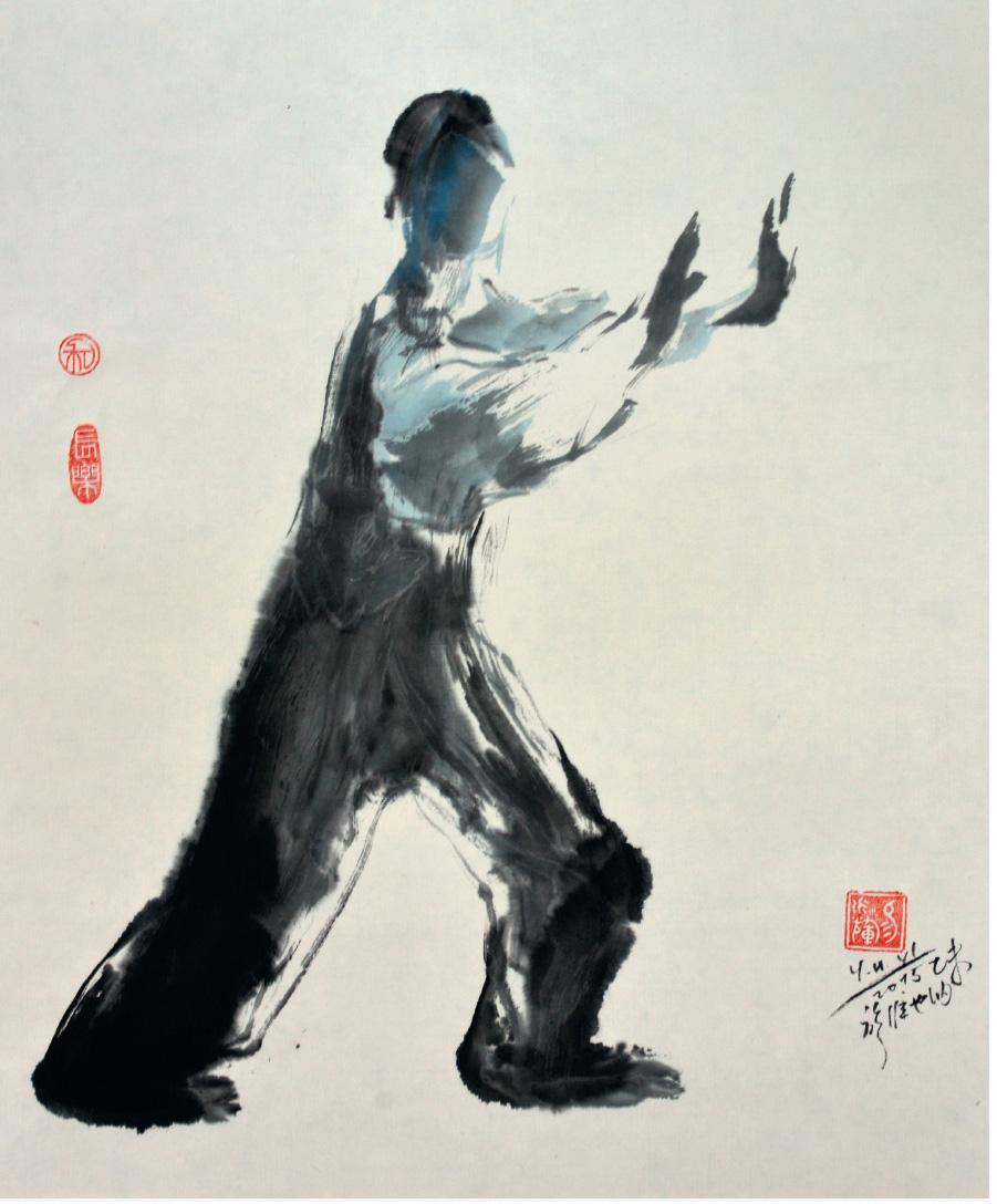 T'ai Chi Chuan