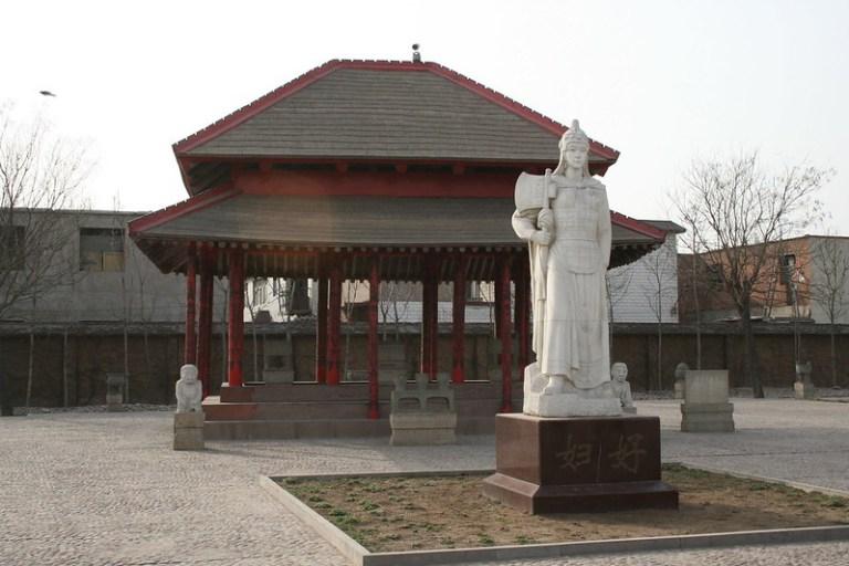 Fu Hao Tomb