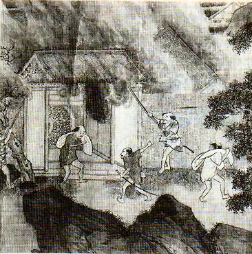 Wokou Attack