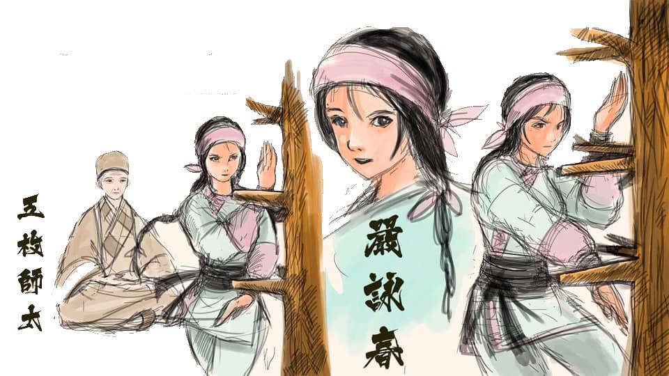 Ng Mui Trains Wing Chun