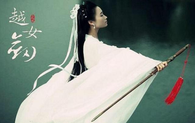Yuenu Maiden