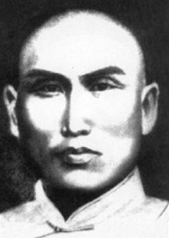 Yang Banhou