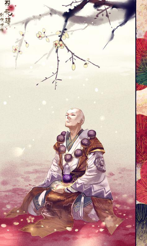 Shaolin Monk Image 1