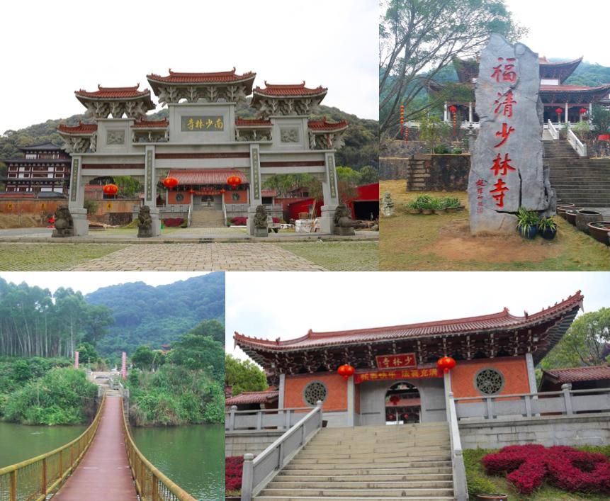 Fuqing Shaolin Temple