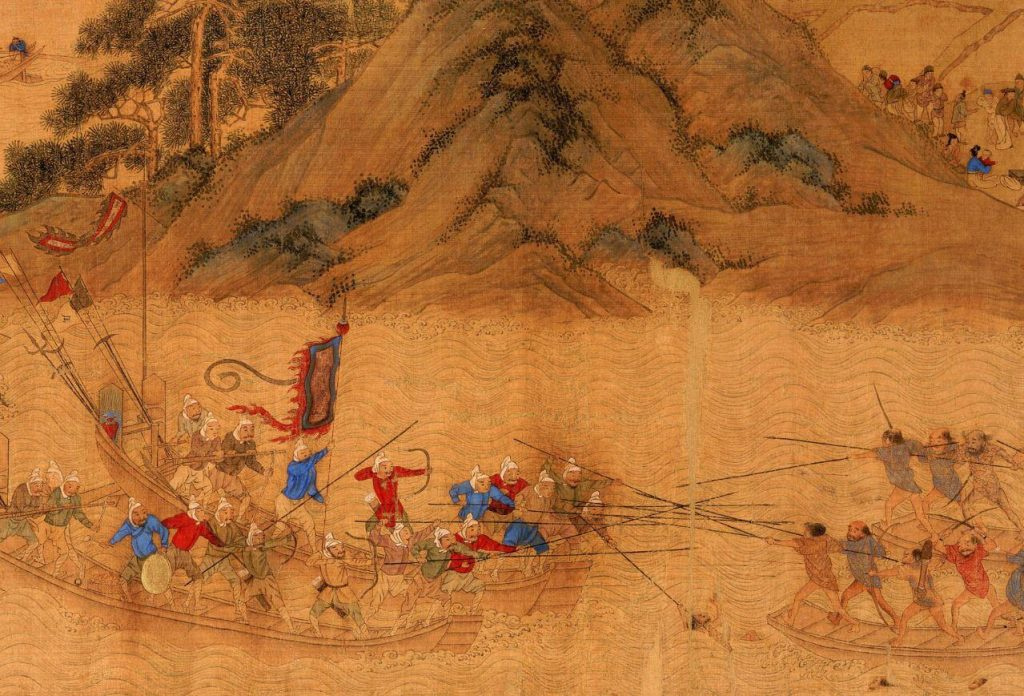 Ming Naval Forces Fighting Wokou Pirates