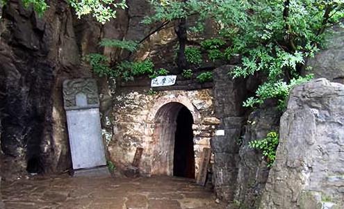 Shaolin Cave