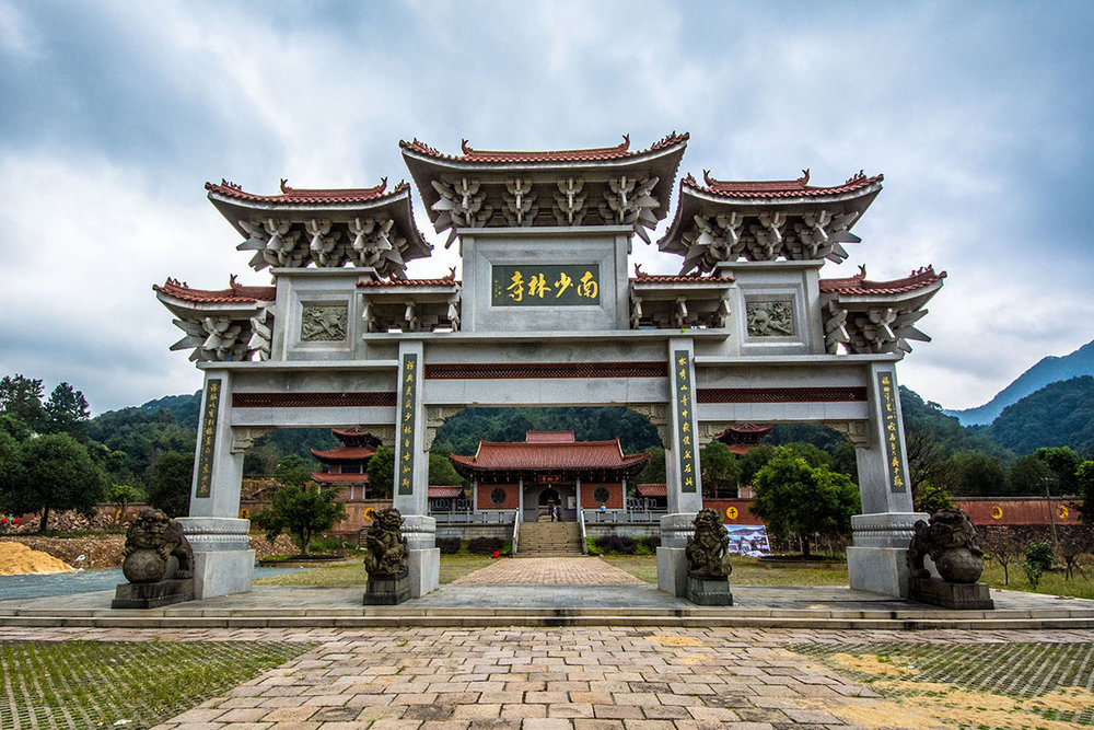 Fuqing Southern Shaolin Temple Entry Gate