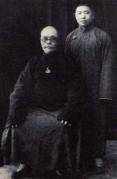 Yang Chengfu & Fu Zhongwen