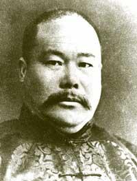 Yang Chenfu