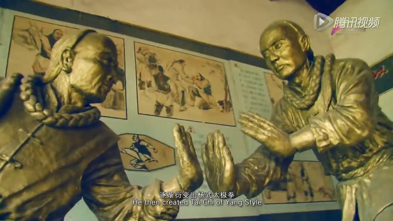 Yang Luchan Teaching Yang T'ai Chi Chuan